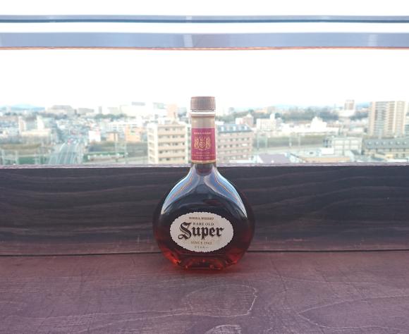 スーパーニッカ